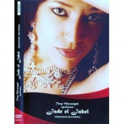 14319-capa_dvd_ii_-_jade_el_jabel_001-250x250.jpg