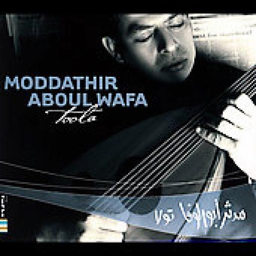 2291-toola-moddathir-aboul-wafa.jpg