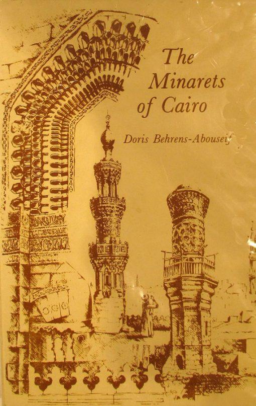 3219-minaretes_cairo.jpg