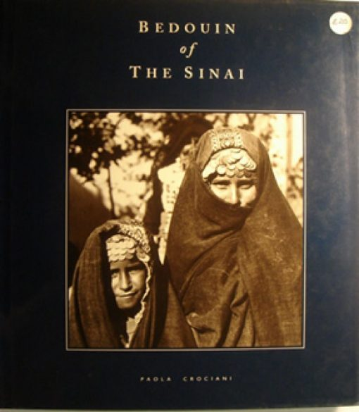 3265-bedouin_of_the_sinai.jpg