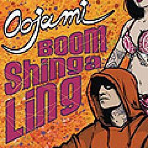 3662-oojami_boom-shinga_lingp.jpg