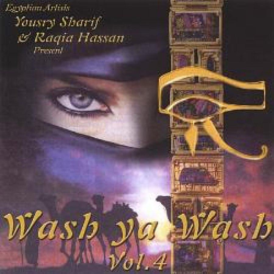 Wash Ya Wash