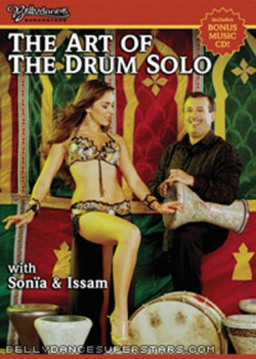 581-the_art_of_the_drum_solo.jpg