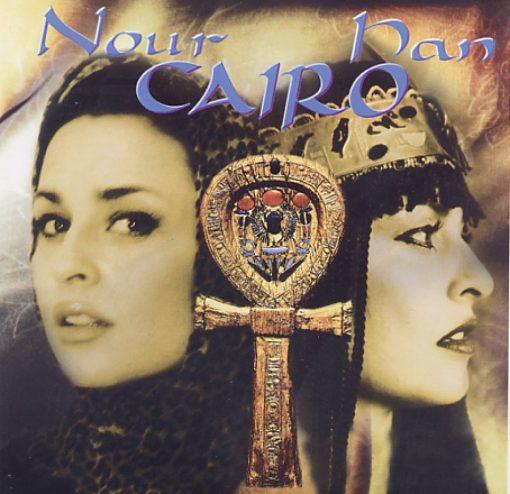 6950-nour-cairo-han-nourhan-sharif-cd-cover-art.jpg