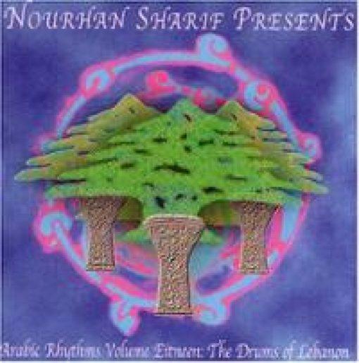 6953-nourhan-sharif-arabic-rhythms-volume-eitneen-drums-lebanon-cd-cover-art.jpg