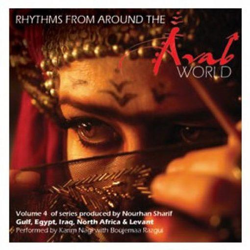6949-nourhan-sharif-arabic-rhythms-vol-4.jpg